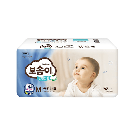 Best Disposable Baby Diapers - Bosomi Real Cotton Diapers