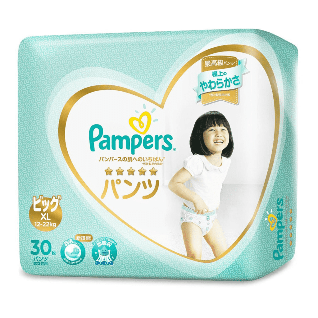 Best Disposable Baby Diapers - Pampers Premium Care Pants