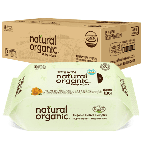 Best Nursery Essentials - Natural Organic Original Plain Baby Wipes