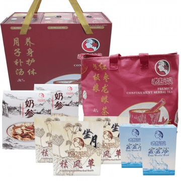 Lao Ban Niang Confinement Exquisite Package