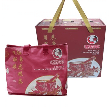 Lao Ban Niang Confinement Golden Package