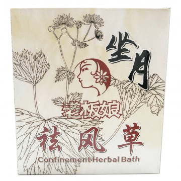 Lao Ban Niang Confinement Herbal Bath Package