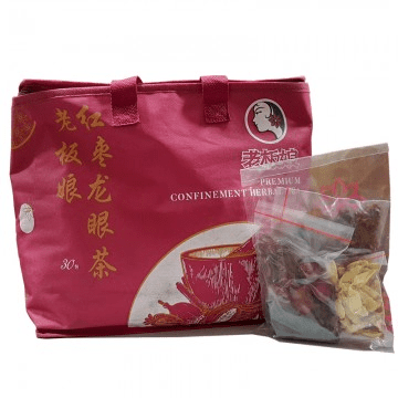 Lao Ban Niang Confinement Herbal Tea Package