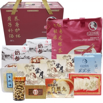 Lao Ban Niang Confinement Royal Package